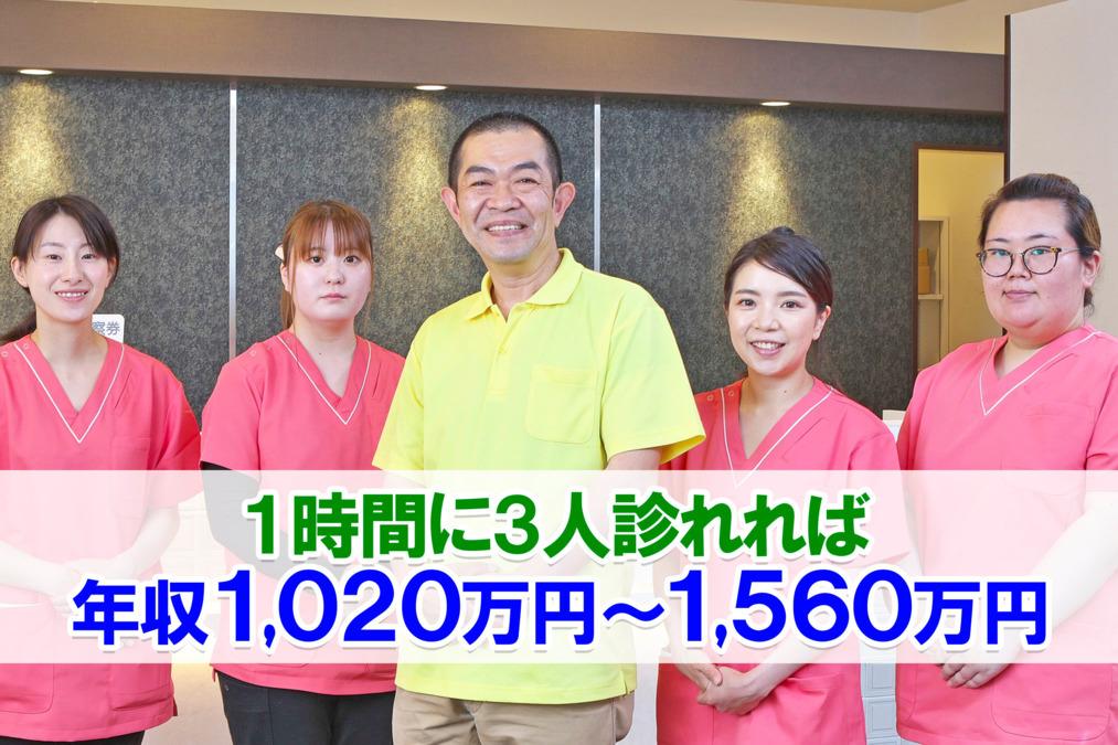 ハッピースマイル歯科【2020年06月01日オープン】(歯科医師の求人)の写真1枚目: