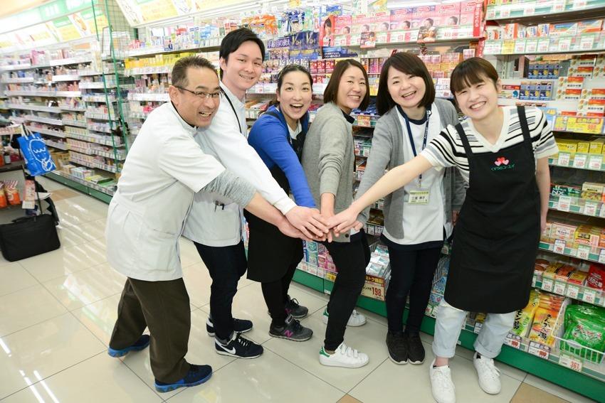 ドラッグコーエイおおとう桜街道店(登録販売者の求人)の写真: