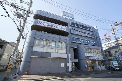 区 北 神戸 求人 市