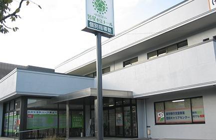 障害者就労移行支援 豊田キャリアセンター 豊田駅前校の画像
