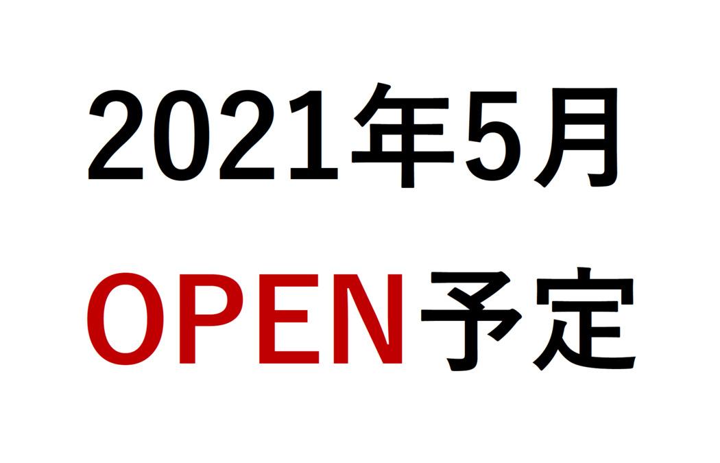 ponte 香椎店【2021年05月オープン予定】(美容師の求人)の写真: