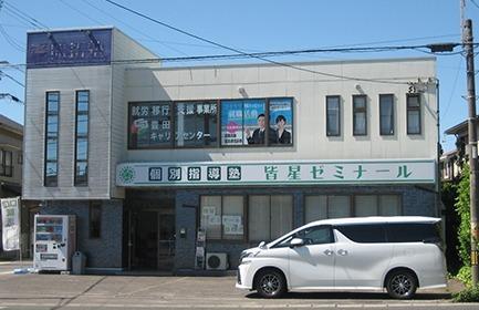 障害者就労移行支援 豊田キャリアセンター 本校の画像