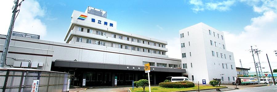 鶴岡協立病院の画像