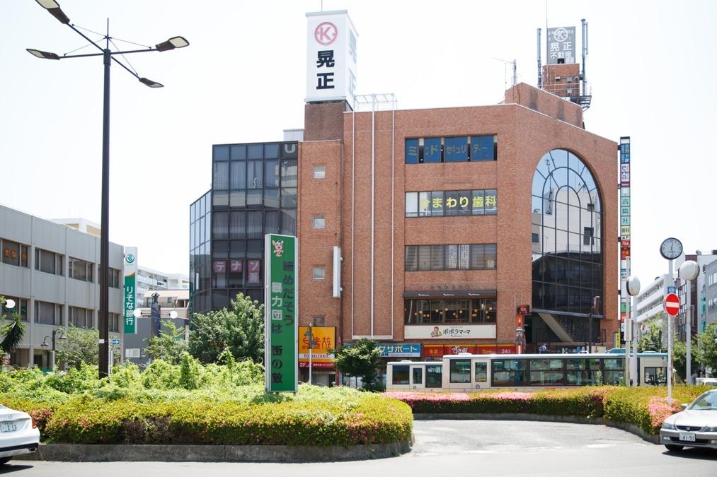 医療法人社団歯恵会 ひまわり歯科医院(歯科助手の求人)の写真1枚目: