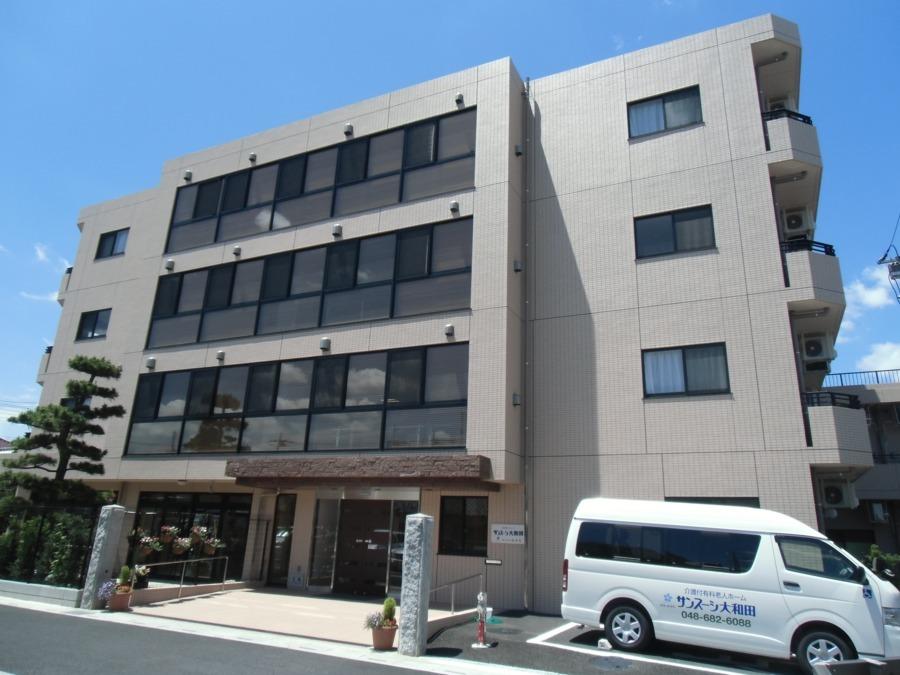 東京建物シニアライフサポート株式会社 サンスーシ大和田 の画像