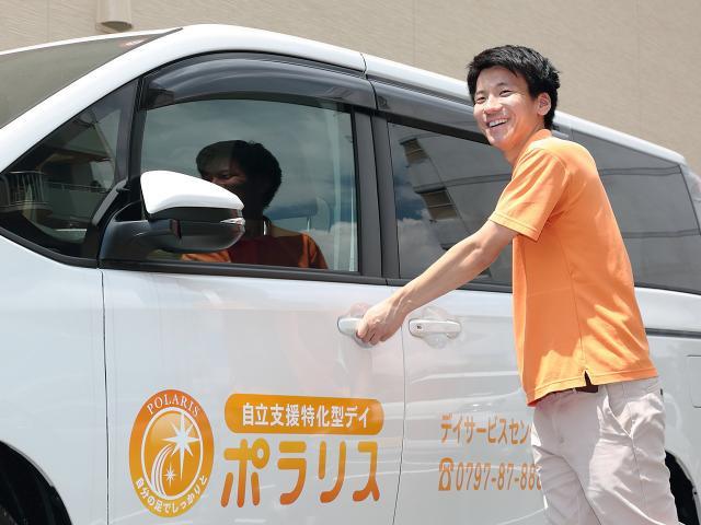 ポラリスデイサービスセンター門真上島(仮称)の画像