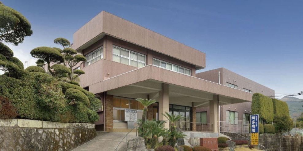 阿多病院の画像