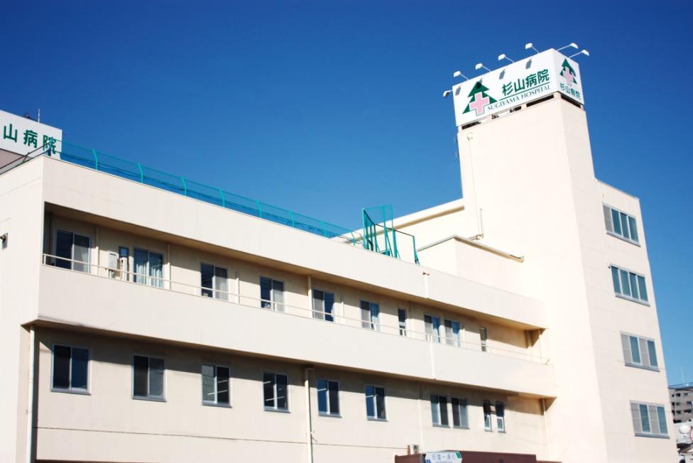 杉山病院の画像