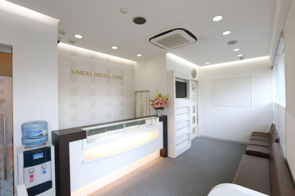 木村歯科医院 (ホワイトエッセンス広島南)の画像