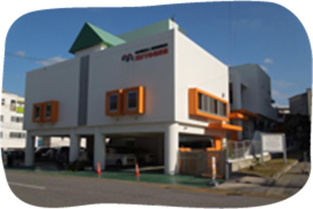 ガジマル保育園の画像