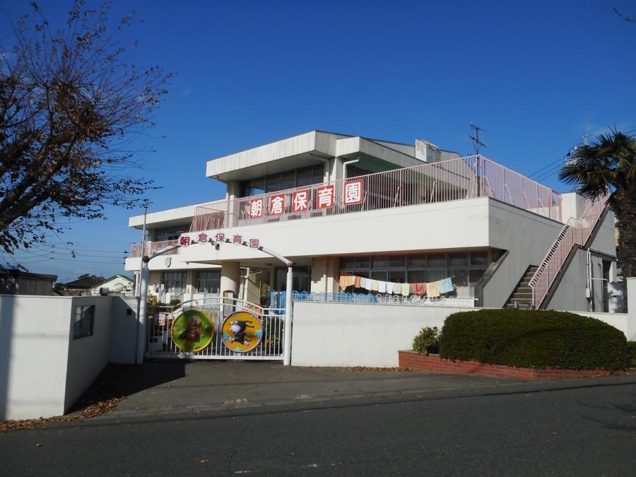 朝倉保育園の画像