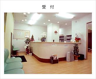 医療法人社団 ふじもと眼科の画像