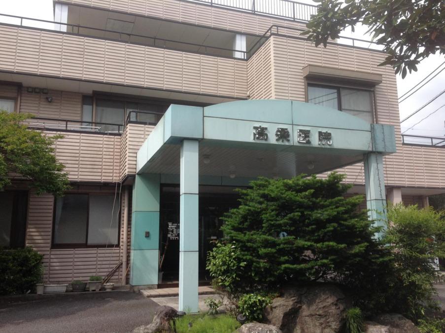高桑医院岩波診療所の画像