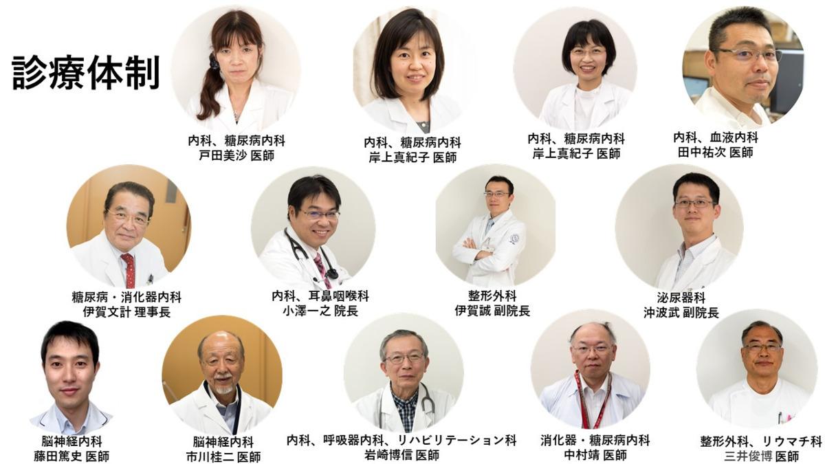 明石仁十病院の画像
