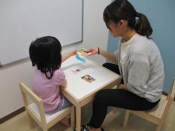 てらぴぁぽけっと 新宮中央駅教室の画像