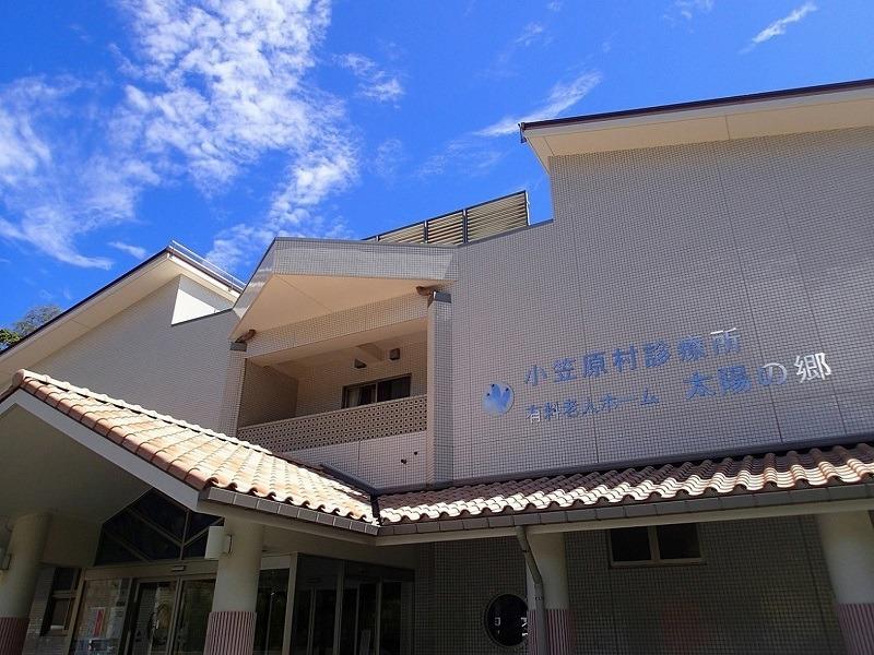 小笠原村診療所の画像