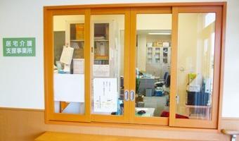 指定居宅介護支援事業所マリンピア神栖の画像