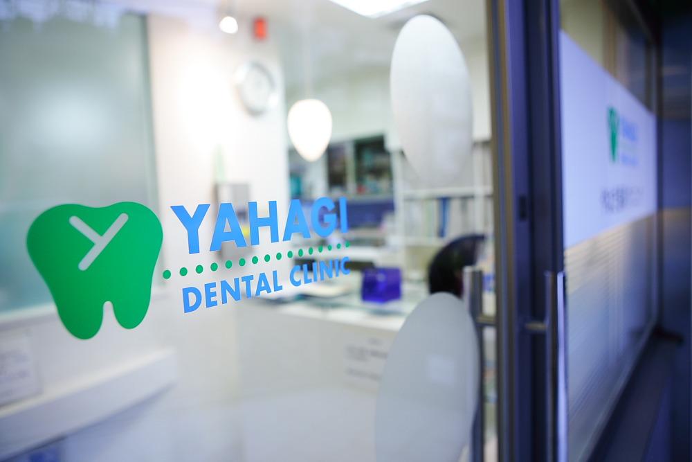 やはぎ歯科クリニックの画像