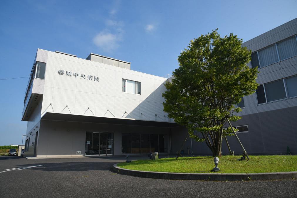 磐城中央病院の画像
