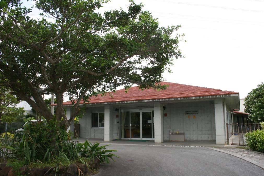 沖縄中央病院 グループホーム月桃の画像