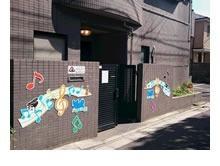デイサービスサロントト久我山店の画像