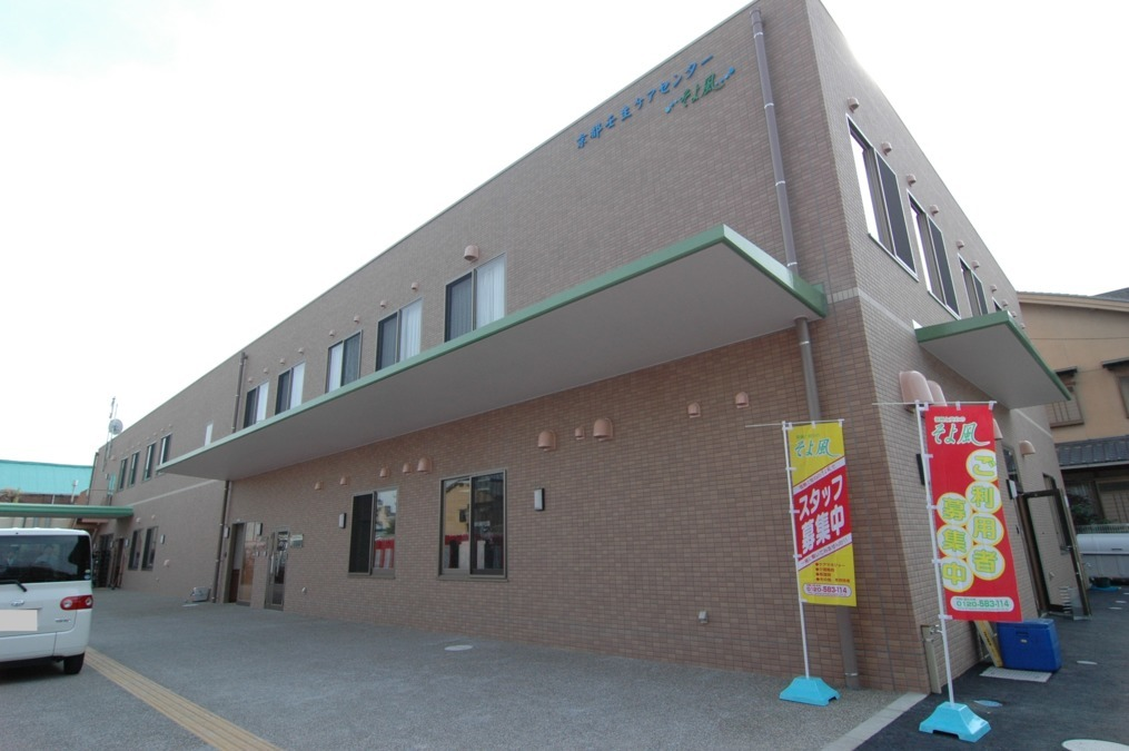 京都壬生ケアセンターそよ風の画像