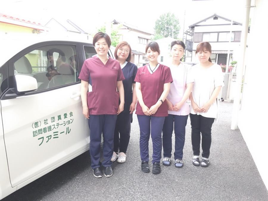 訪問看護ステーションファミールの画像
