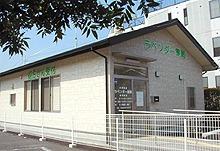 ラベンダー薬局の画像