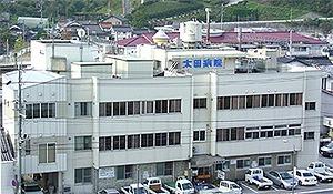 太田病院の画像