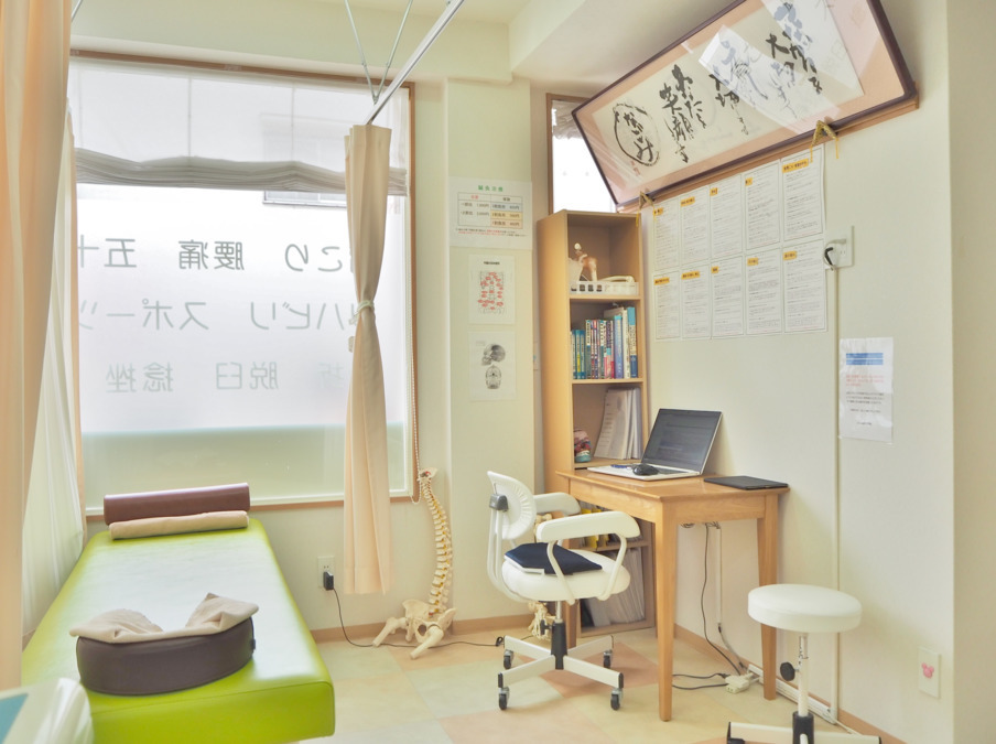 筋膜専門 なごみ鍼灸整骨院 相川院(鍼灸師の求人)の写真1枚目: