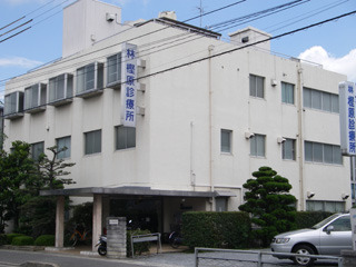 林樫原診療所の画像