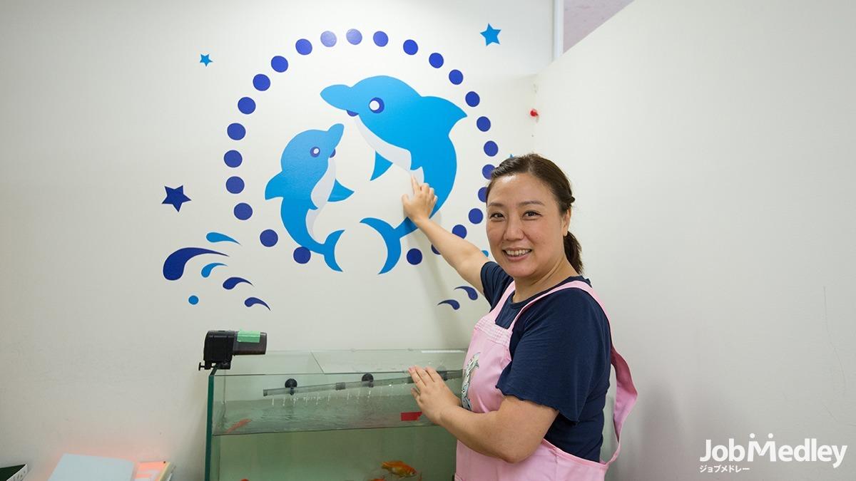 イルカ児童園の画像