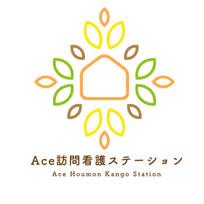 Ace訪問看護ステーションの画像