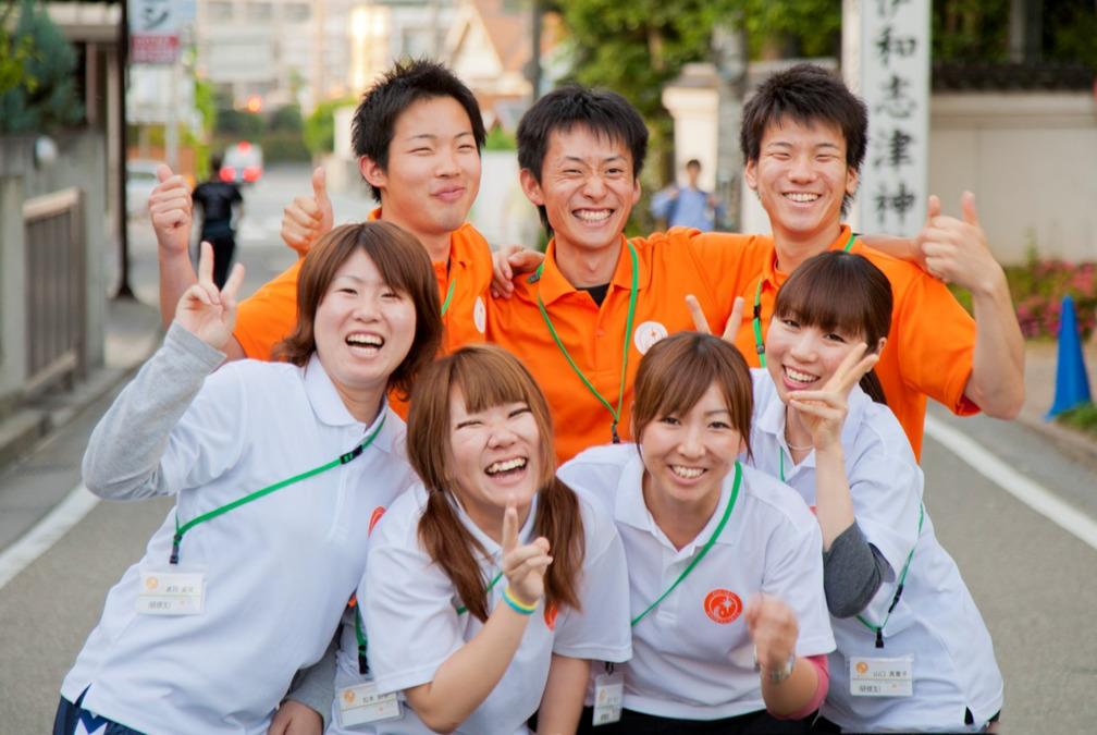 ポラリスデイサービスセンター市川大和田(柔道整復師の求人)の写真1枚目:ご応募お待ちしています!