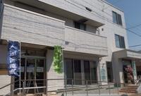 グループデイNAKAGAWA 仙台小田原店の画像