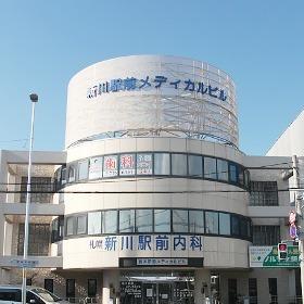 新川駅前歯科クリニックの画像