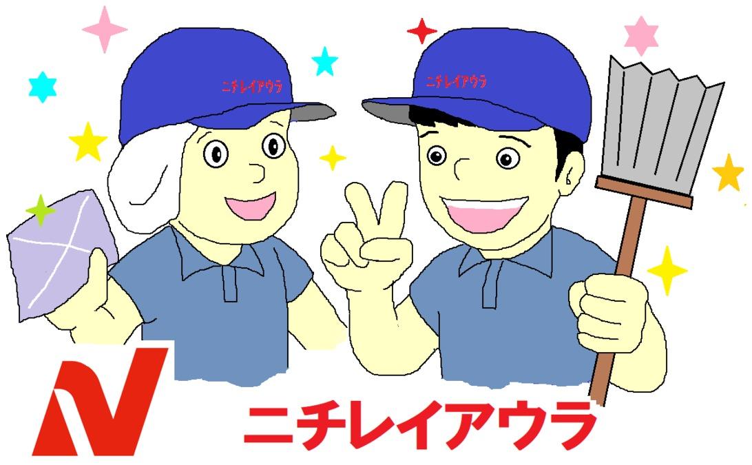 株式会社ニチレイアウラ 東扇島事業所の画像