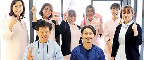 医療法人 宮園歯科医院の画像