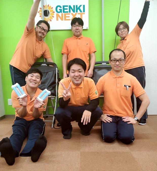 GENKI SUN 東大阪の画像