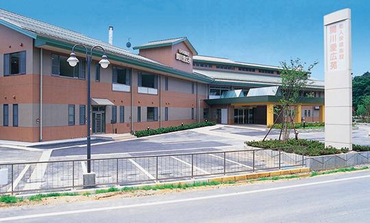 関川ナーシングセンターの画像