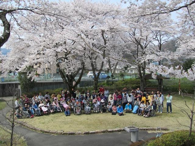 東京都八王子福祉園の画像