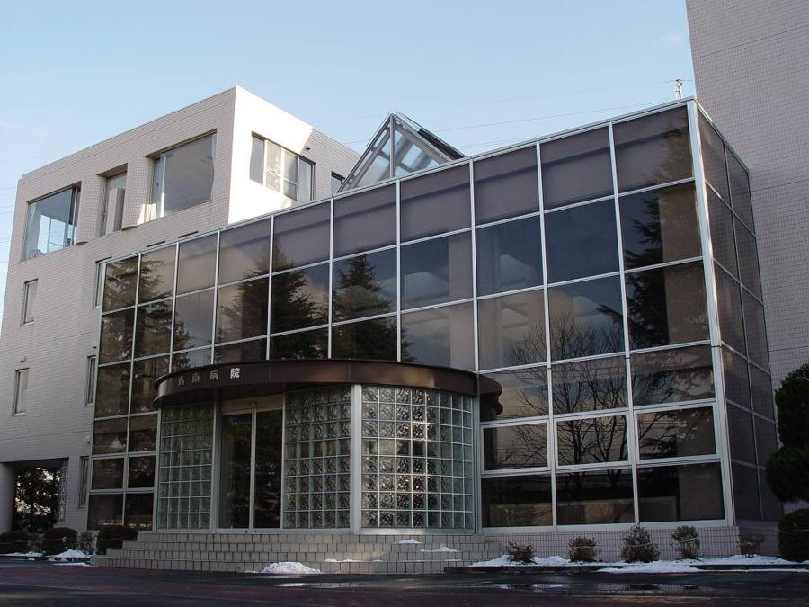 青南病院の画像
