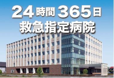 医療法人札幌麻生脳神経外科病院の画像