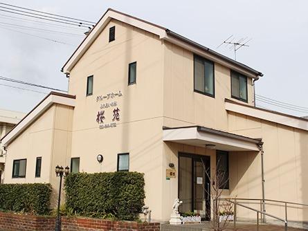いきいき桜苑 グループホームの写真1枚目: