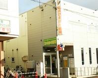 新道ひまわり薬局の画像