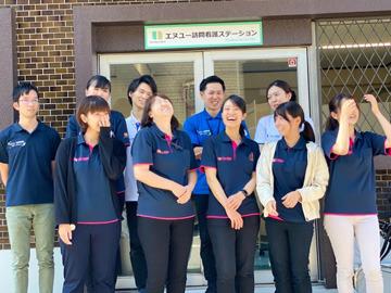 エヌユー訪問看護ステーションの画像