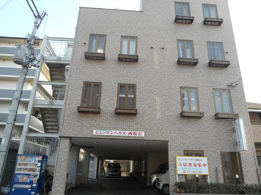 住宅型有料老人ホーム「ヒューマンハウス西取石」の画像