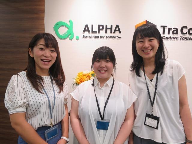 株式会社アルファコーポレーション 本社の画像