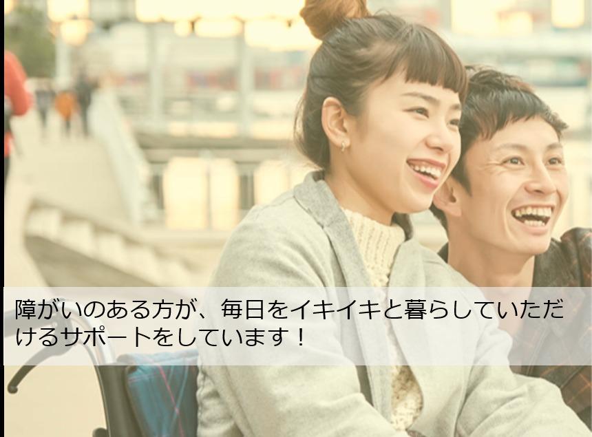 ソーシャルインクルーホーム栃木・藤岡【2019年10月オープン予定】の写真3枚目: