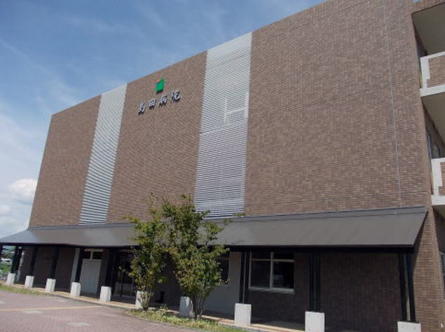 島田病院の画像